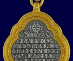 Владимирская икона Божией Матери 102_00