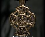 Акимовский крест