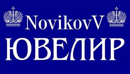 NovikovV Jeweler Glavnaya
